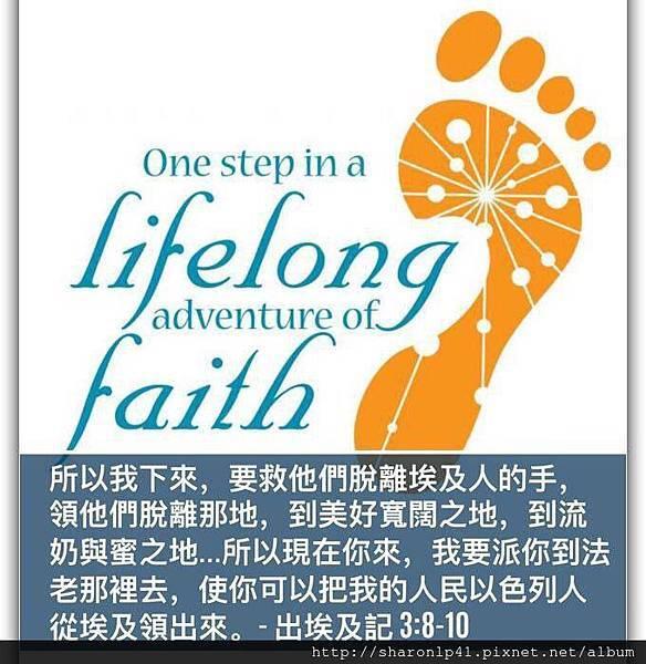 神的呼召踏出信心的旅程.jpg
