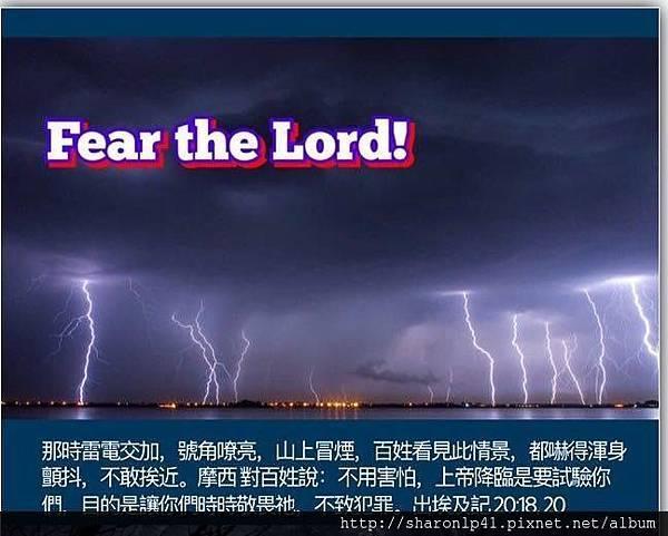 常保敬畏神的心.jpg