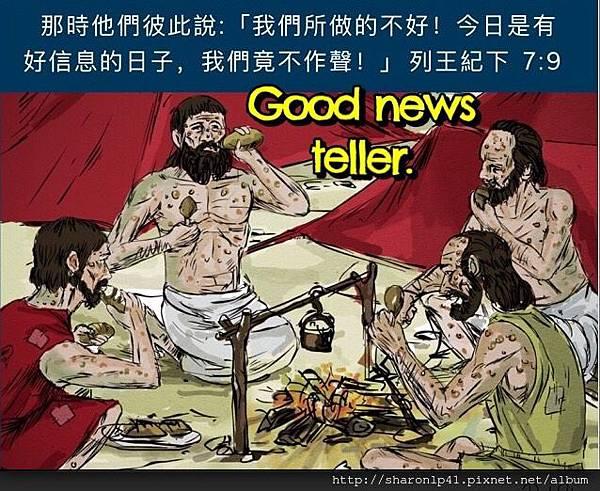"Image result for ""我们所做的不好!今日是有好信息的日子,我们竟不作声!""(王下7: 9)"