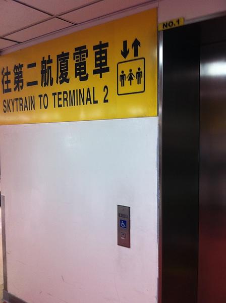 IMG_0216.JPG机场电车电梯.jpg