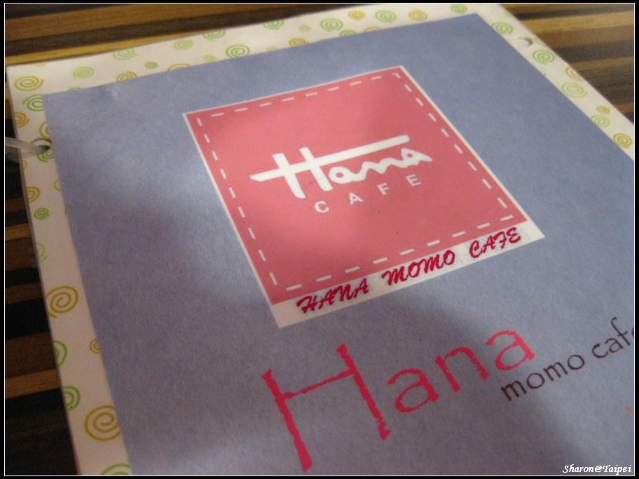 hanaIMG_5855