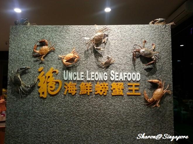 uncleIMG_0931