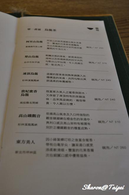 CDSC_3116.jpg