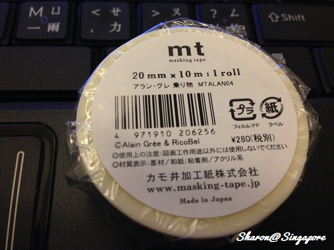 mIMG_5519.jpg