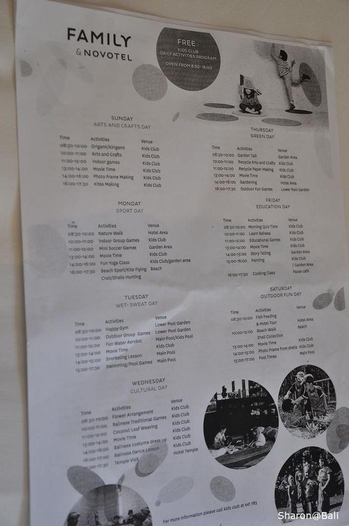CDSC_4632.jpg