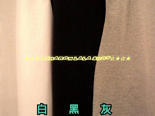 nEO_IMG_105368.jpg