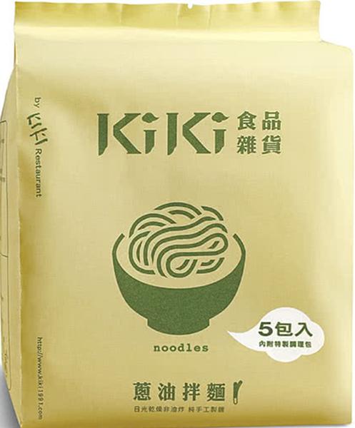 kiki麵.png