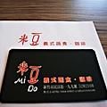 米豆名片.jpg
