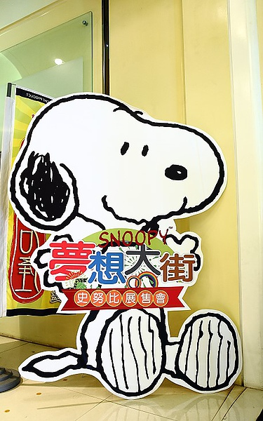 夢想大街.JPG