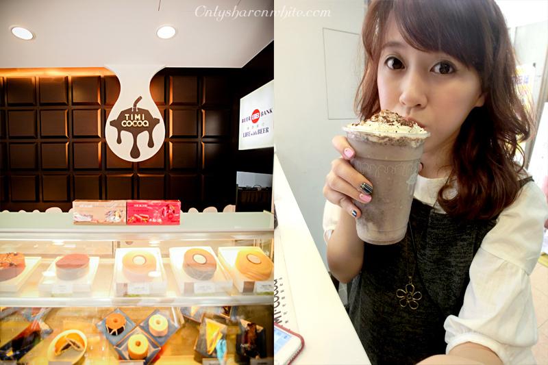 提米可可Timi Cocoa甜點飲品,台北中正區,手搖飲,巧克力雲莊,提米可可,巧克力伴手禮,甜點下午茶