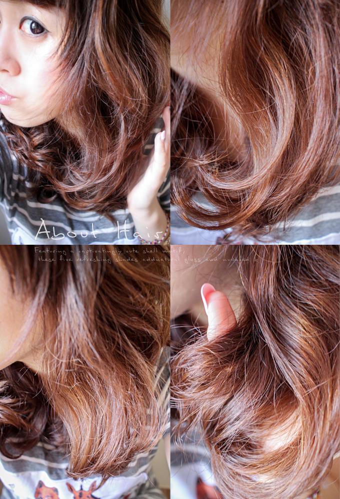 小三美日,Amida 蜜拉胺基酸洗/護髮組