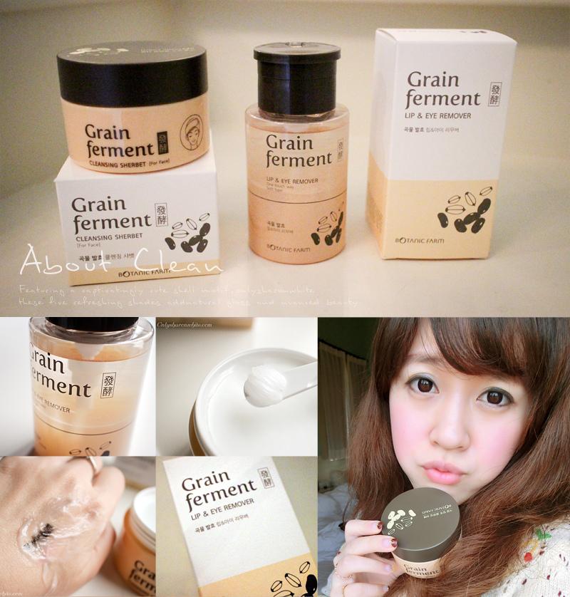 Botanic farm 穀物發酵眼唇卸妝液&卸妝凍,小三美日,韓國美妝,保養
