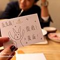 和兔年的卡片