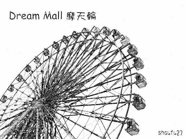 Dream Mall 摩天輪