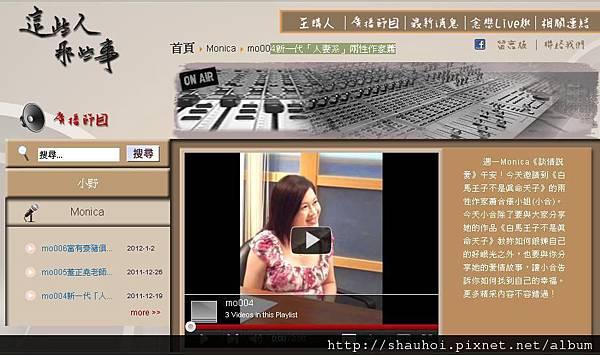 廣播電台訪問.JPG