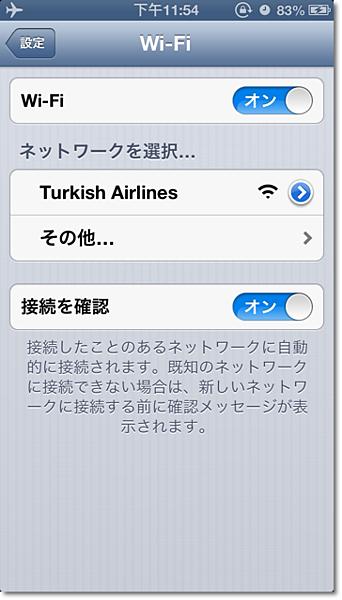 飛機上可以上網哦!!!