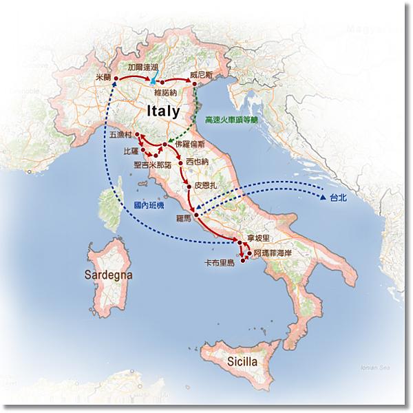 Italy 13days