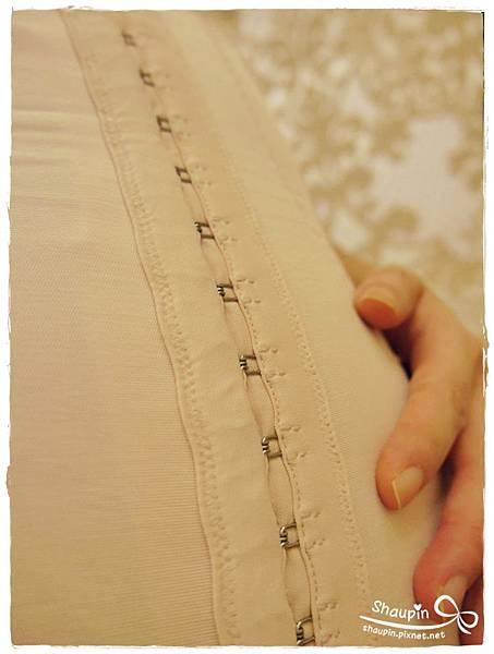 量身訂製塑身衣