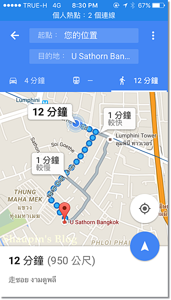 U Sathorn Bangkok MAP