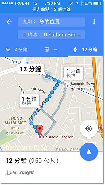 U Sathorn Bangkok MAP