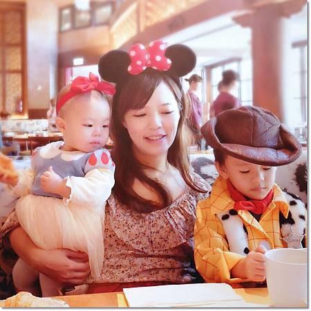 DisneyHK