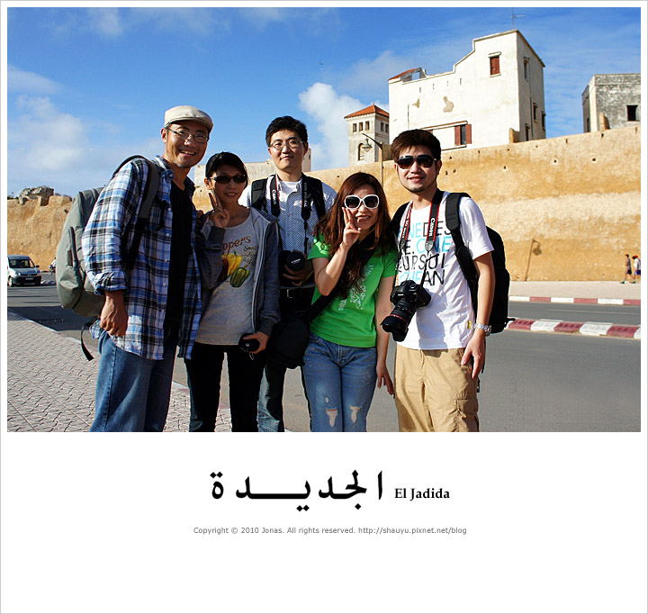 High咖團們在摩洛哥