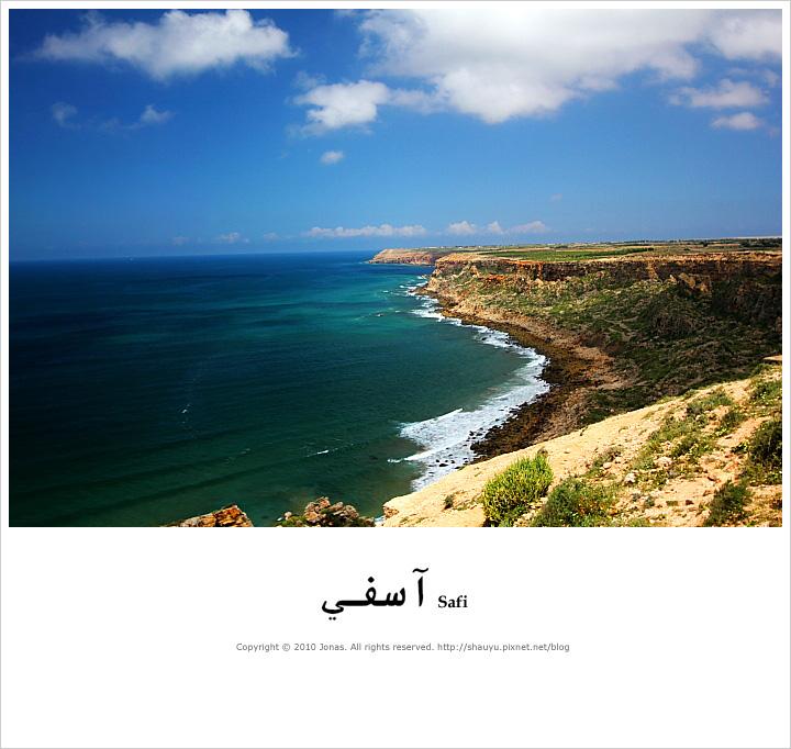 貝多烏薩岬 Cape Beddouza