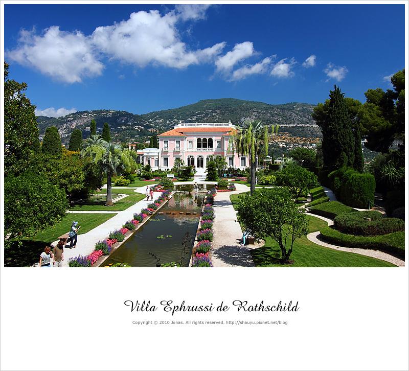 羅特希德莊園 Villa Ephrussi de Rothschild