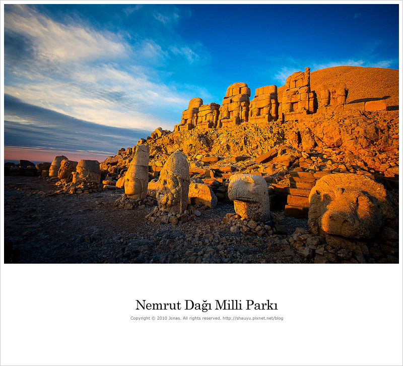 【土耳其】Day10(上)-世界遺產人頭山:內姆魯特國家公園 Nemrut Dağı Milli Parkı