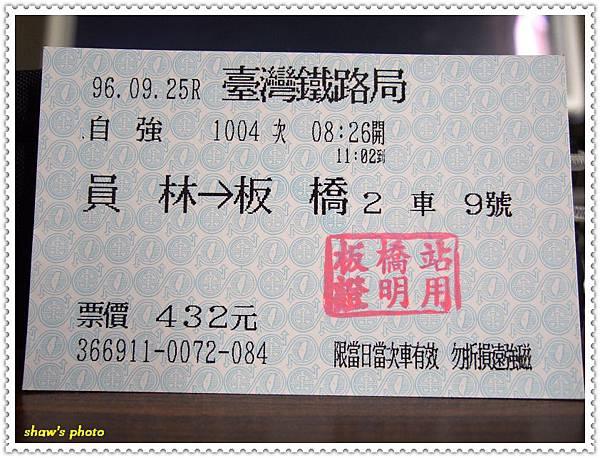 DSCF1411.JPG