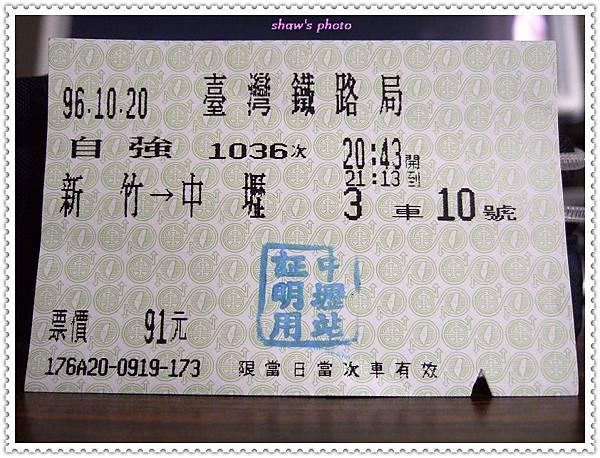 DSCF1413.JPG