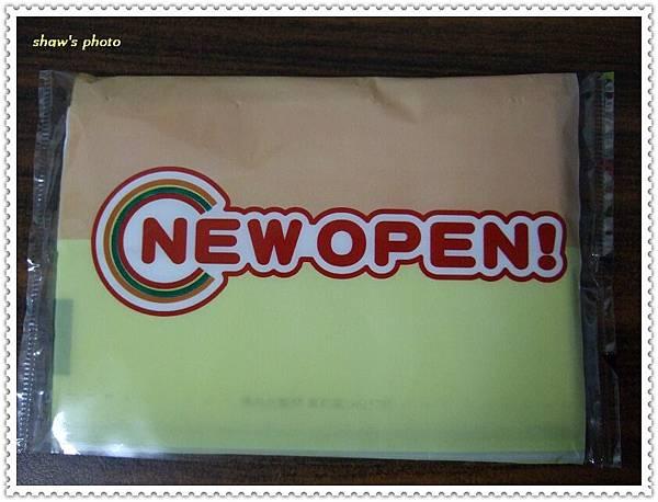 Open將面紙-反面