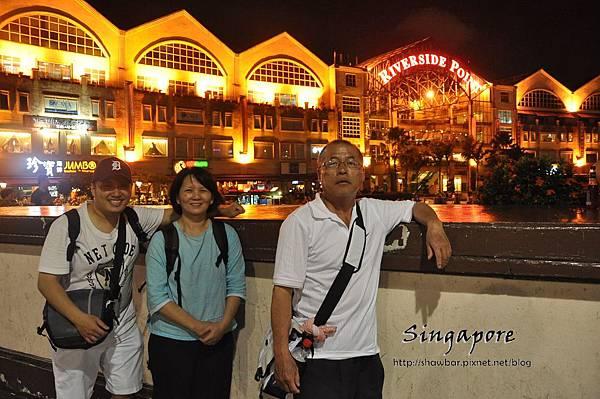 新加坡珍寶 (2)