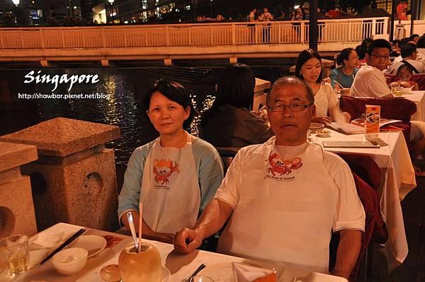 新加坡珍寶 (4)