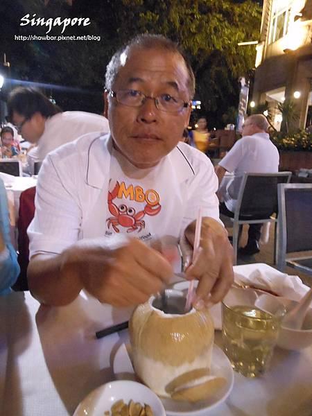 新加坡珍寶 (5)