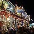 Bremen Festival (3).JPG