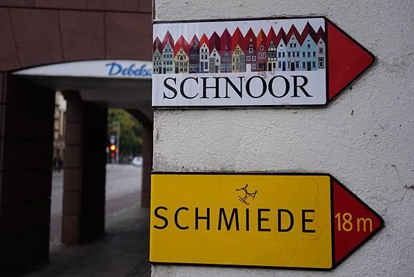 Schnoor (1).JPG