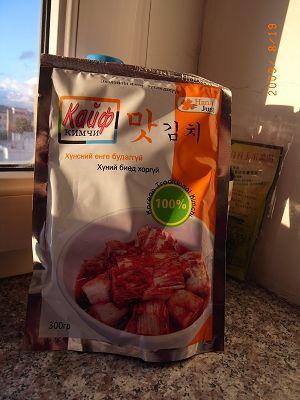 Kimchi!!!!