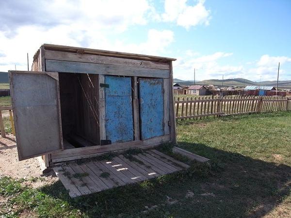 是傳統廁所
