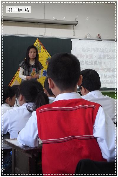 teach02.jpg