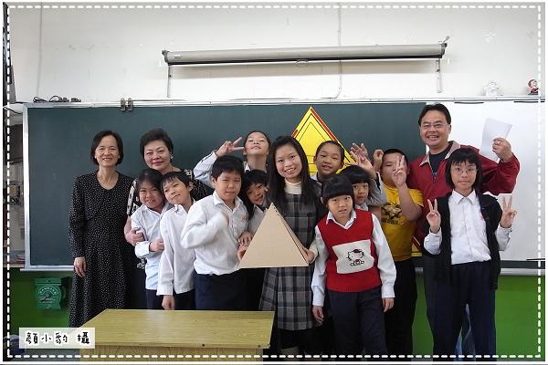 teach03.jpg