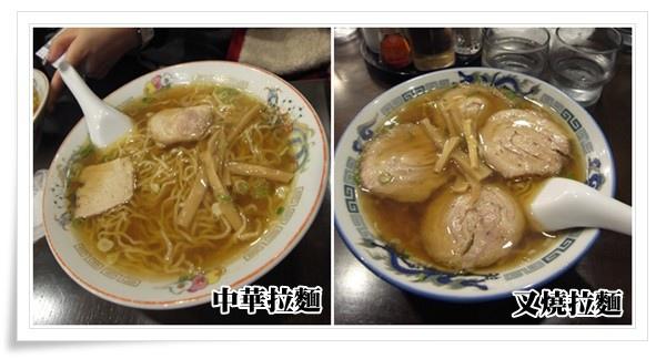 dinner (1).JPG