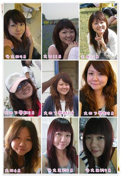 頭髮日記2.jpg