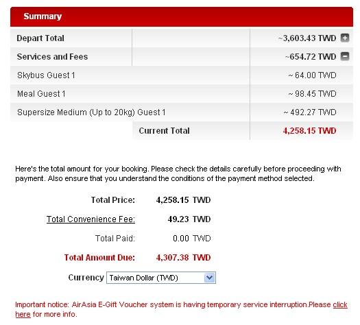 airasia 訂票價錢2.jpg