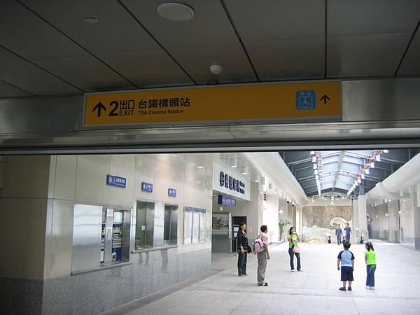 橋頭火車站跟捷運站交界