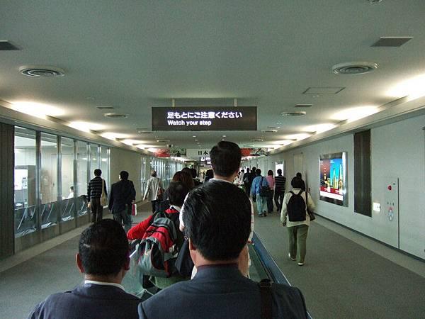 成田機場出境中.JPG