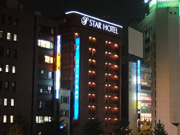 夜歸Star hotel.J