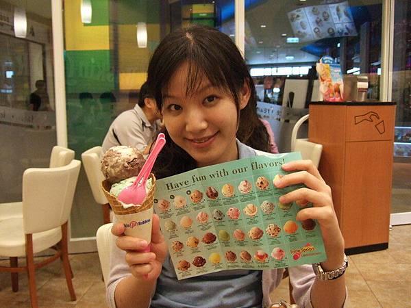 好吃31冰淇淋