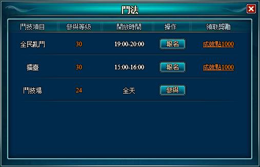 1323324180786