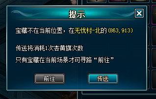25000550b53